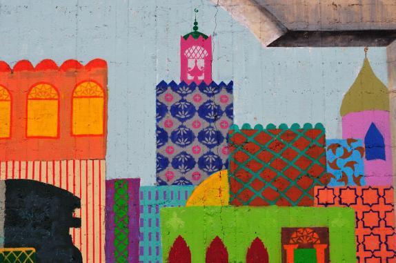 Γκράφιτι από φοιτητές της Α.Σ.Κ.Τ στο Ειδικό Κατάστημα Κράτησης Νέων Αυλώνας  σε συνεργασία με το Υπουργείο Δικαιοσύνης 777a8f02213